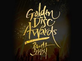 Golden Disc Awards 2018